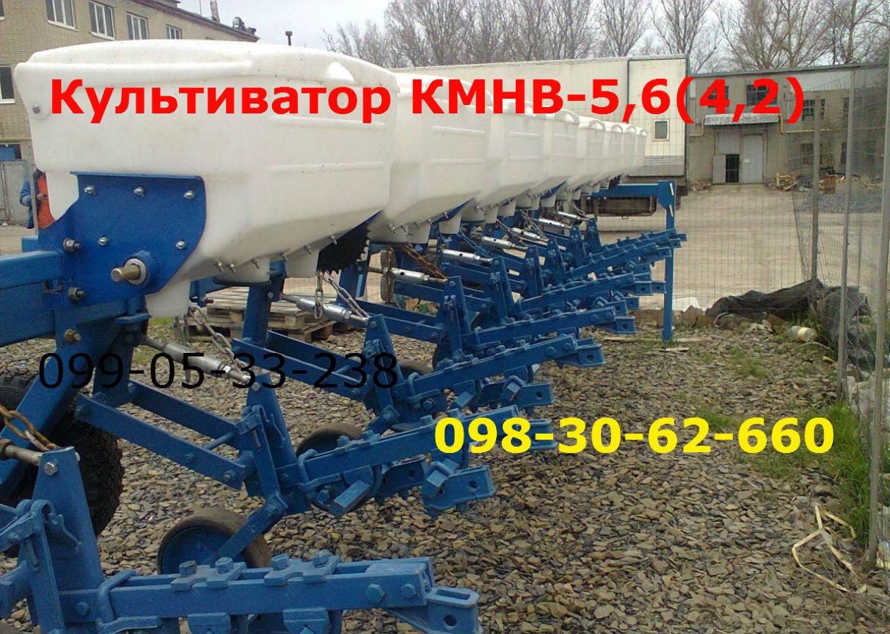 Фото - Культиватор междурядный КМН–5.6/КМН 4.2 культиватор - КМН-5,6 КМНВ-4,2