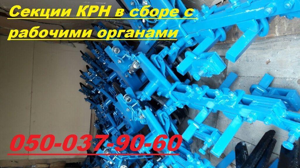 Фото - Секция КмН ,она же КрН заводские Днепр