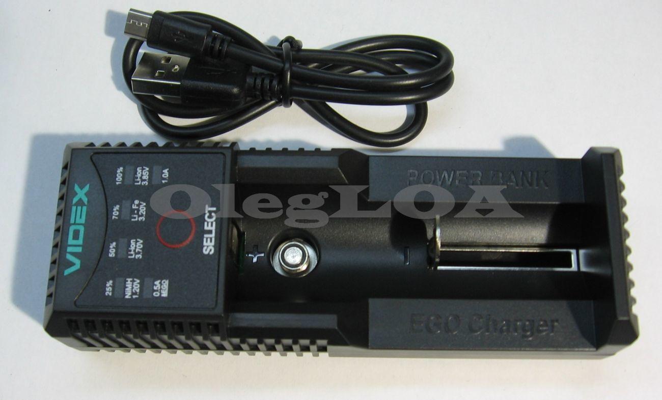Фото 5 - Универсальная зарядка-павербанк Videx U100 Li-ion,LiFePO4, 4,35в EGO