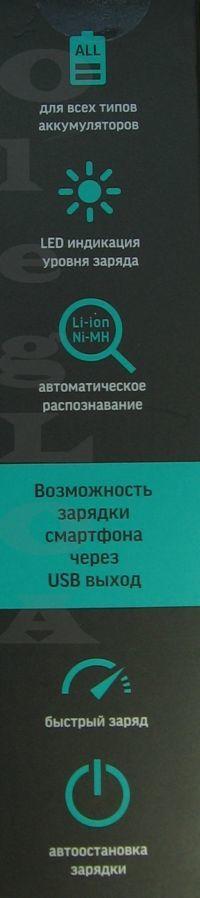 Фото 3 - Универсальная зарядка-павербанк Videx U100 Li-ion,LiFePO4, 4,35в EGO