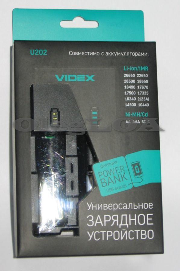 Фото - Универсальная зарядка-павербанк Videx U202 1-2х Li-ion