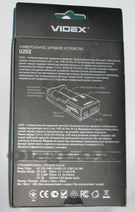 Фото 3 - Универсальная зарядка-павербанк Videx U202 1-2х Li-ion