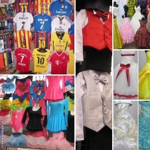 Фото 10 - карнавальные костюмы к празднику золотой осени