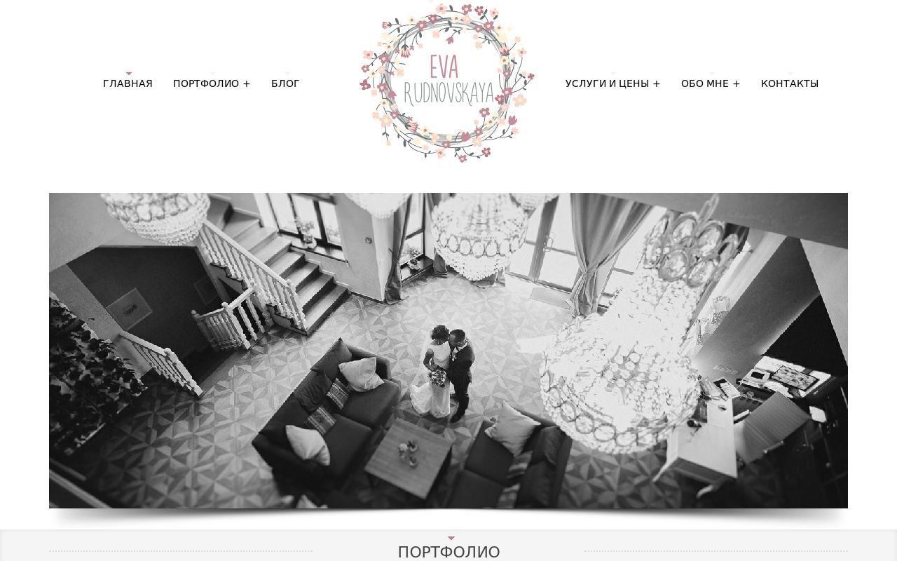 Фото 4 - Создание сайтов Samweb студия web разработки