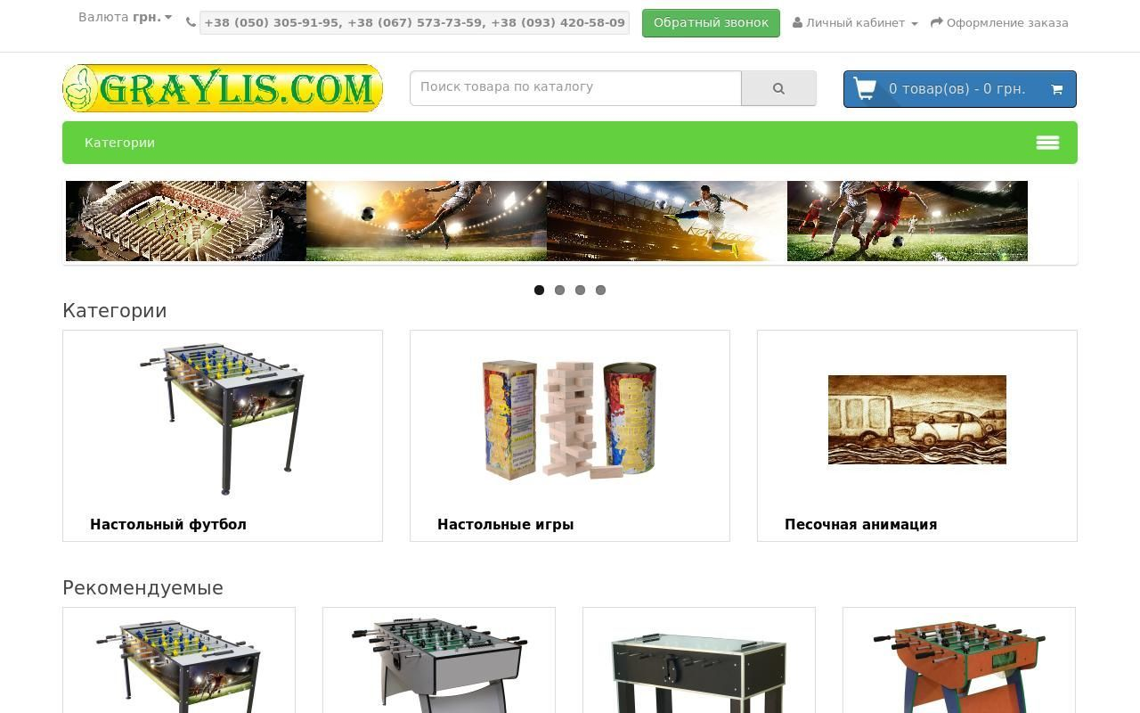 Фото 5 - Создание сайтов Samweb студия web разработки