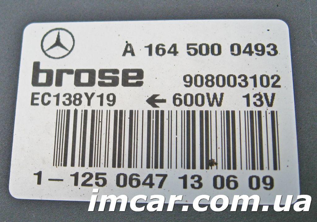 Фото 4 - Вентилятор основной для Mercedes GL X164/ ML W164/ R-Class W251