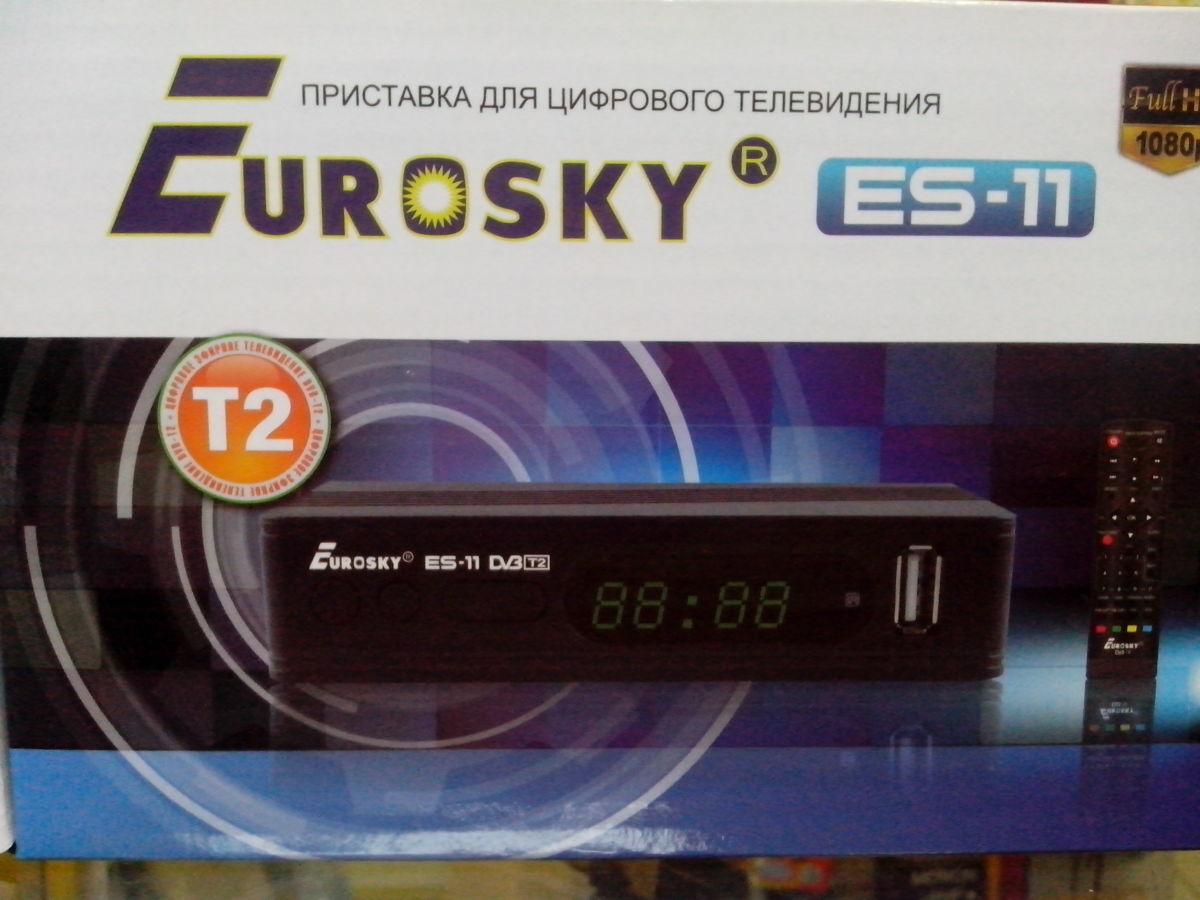 Фото - Т-2 тюнер (ресивер) Eurosky ES-11 DVB-Т2 цифровая приставка