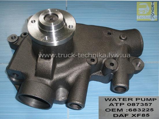 Фото - Водяной насосохлаждения DAF 95XF, XF95, 85CF
