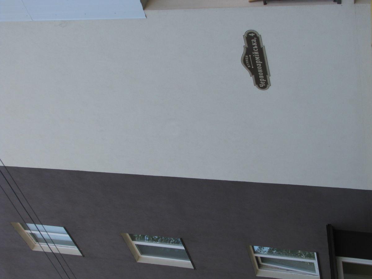 Фото 4 - Квартира в Жилом Доме от хозяина Новый Комплекс