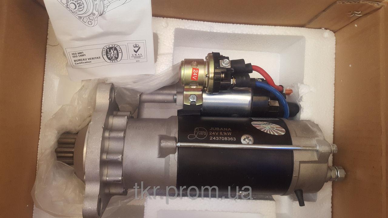 Фото - Стартер редукторный Дон-1500Б/1500А 24В 8.1 кВт  пр-во Jubana