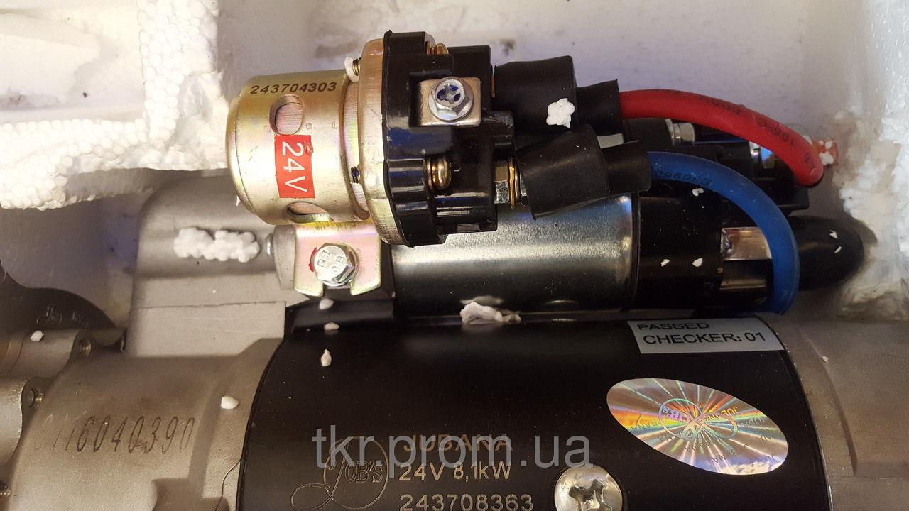 Фото 2 - Стартер редукторный СМД14-18/20-22 24В 8.1 кВт  пр-во Jubana