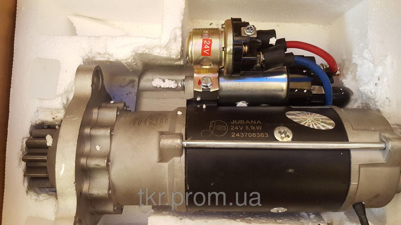 Фото - Стартер редукторный СМД14-18/20-22 24В 8.1 кВт  пр-во Jubana
