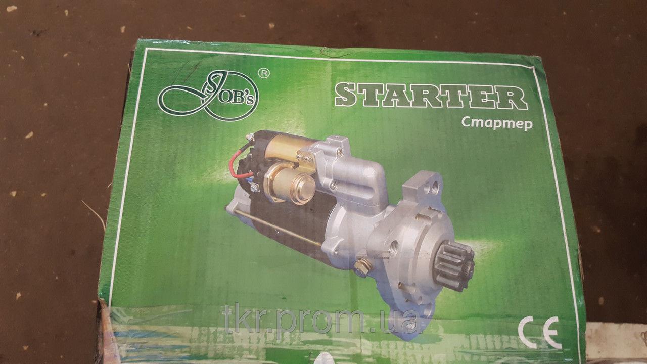 Фото 3 - Стартер редукторный СМД14-18/20-22 24В 8.1 кВт  пр-во Jubana