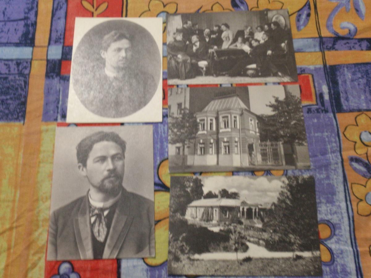 Фото 4 - А. П. Чехов в фотографиях современиков