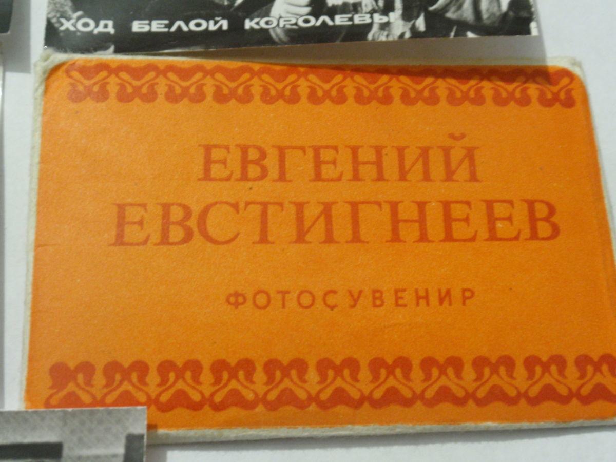 Фото - Фото сувенир Евгений Евстигнеев кадры из кинофильмов