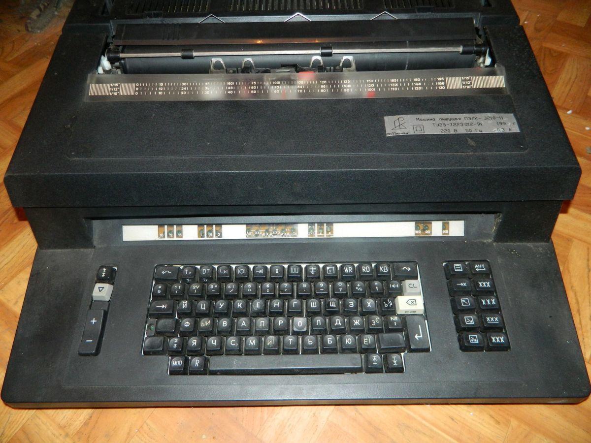 Фото 5 - Печатная машинка Элема
