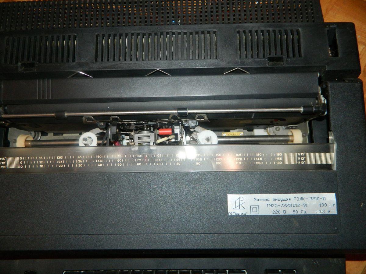 Фото 2 - Печатная машинка Элема