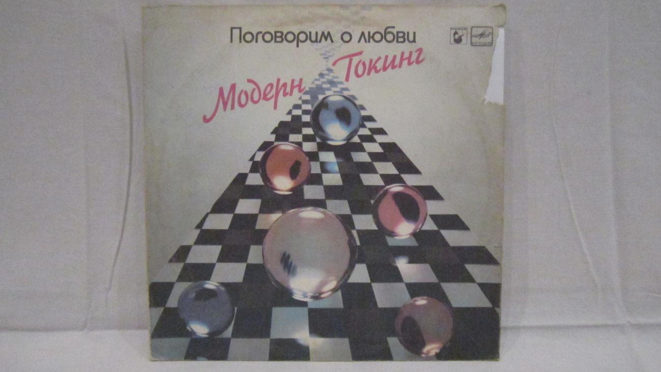 Фото - Modern Talking (Let,s Talk About Love) 1985. LP (12) VG+