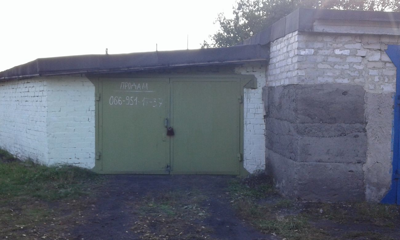 Фото - Продам гараж в Першотравенске Днепр. области