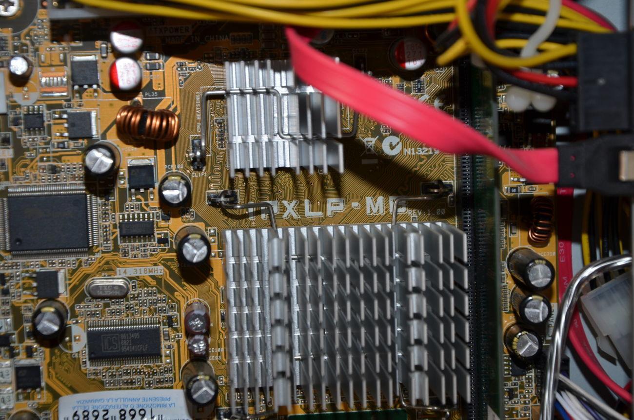 Фото 7 - Системний блок OliData Atom 230 1.6GHz ! МегаSALE!