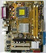 Фото - Плата S775 на DDR2 ASUS понимает 2 ЯДРА INTEL до Core2DUO E7500 775