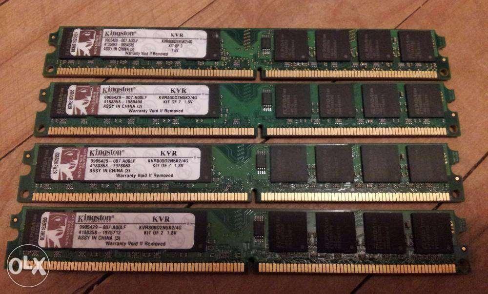 Фото 2 - Память DDR 2 на 2GB PC6400 различных фирм ( DDR2 800 MHz pc 6400 )