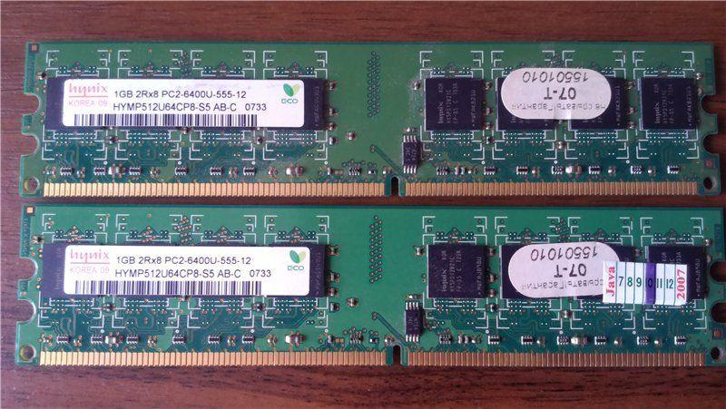 Фото 2 - память DDR 2 на 1GB PC 6400, различных фир, DDR2 1 GB 800 MHz и 667