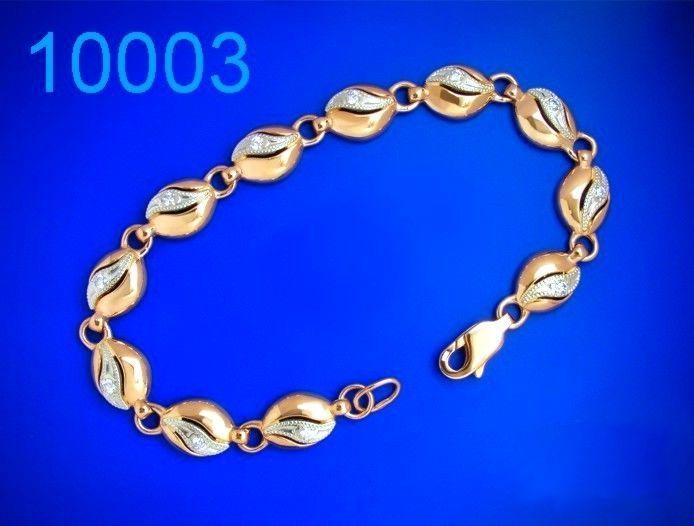 Золотой браслет 585 пробы - 18,5 см. (10003)