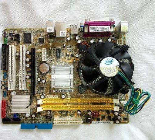 Фото - мощный Комплект s775 INTEL -Мать+ Процессор 2ядра по 3.2Ghz каждое 775