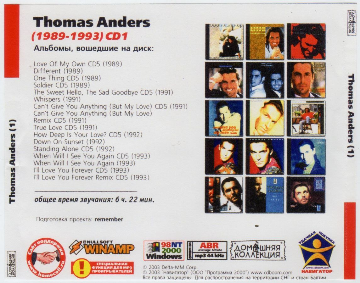 Фото 10 - Thomas Anders (CD-MP 3. 16 Albums) 1989-1993. Disc-1