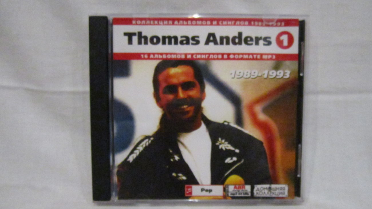 Фото 3 - Thomas Anders (CD-MP 3. 16 Albums) 1989-1993. Disc-1