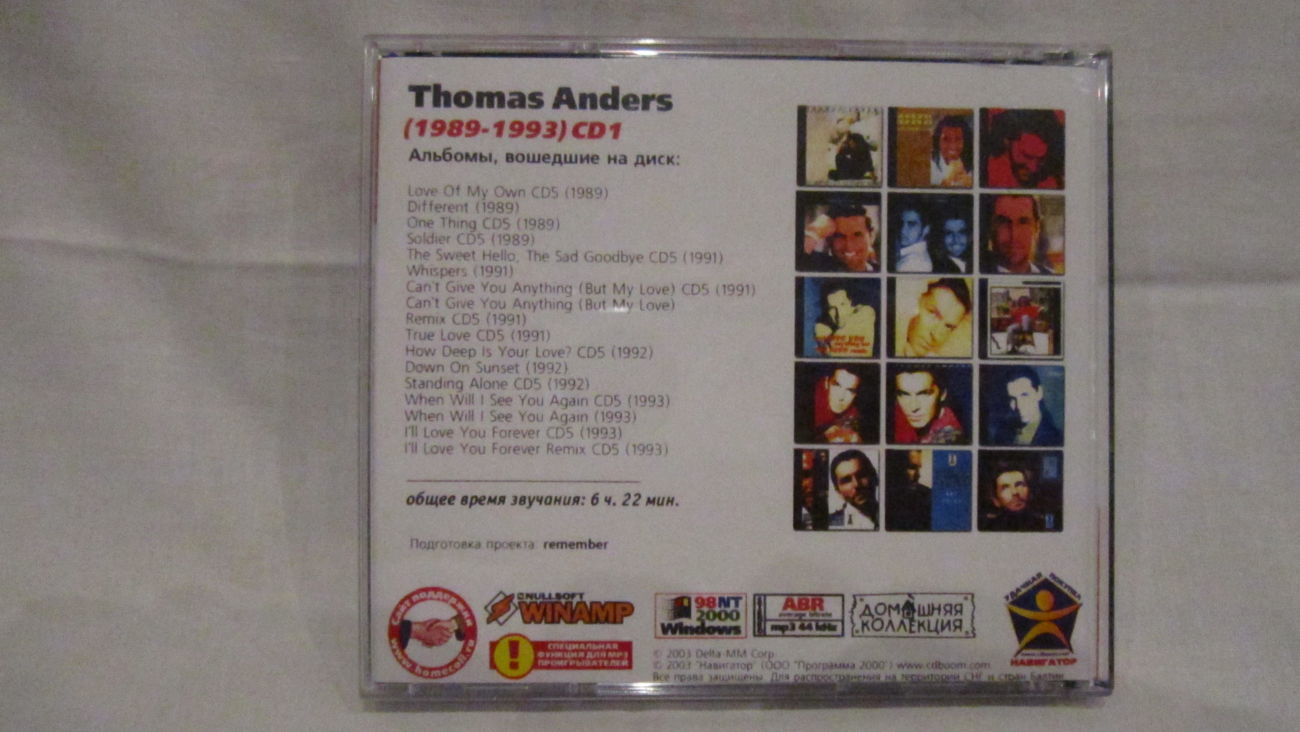 Фото 4 - Thomas Anders (CD-MP 3. 16 Albums) 1989-1993. Disc-1