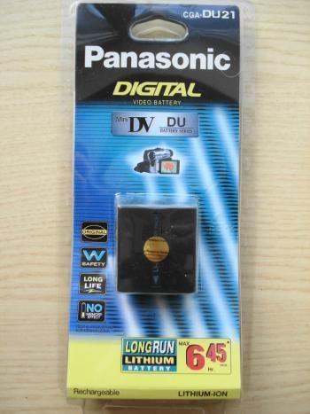 Фото 3 - Видеокамера NV-GS57