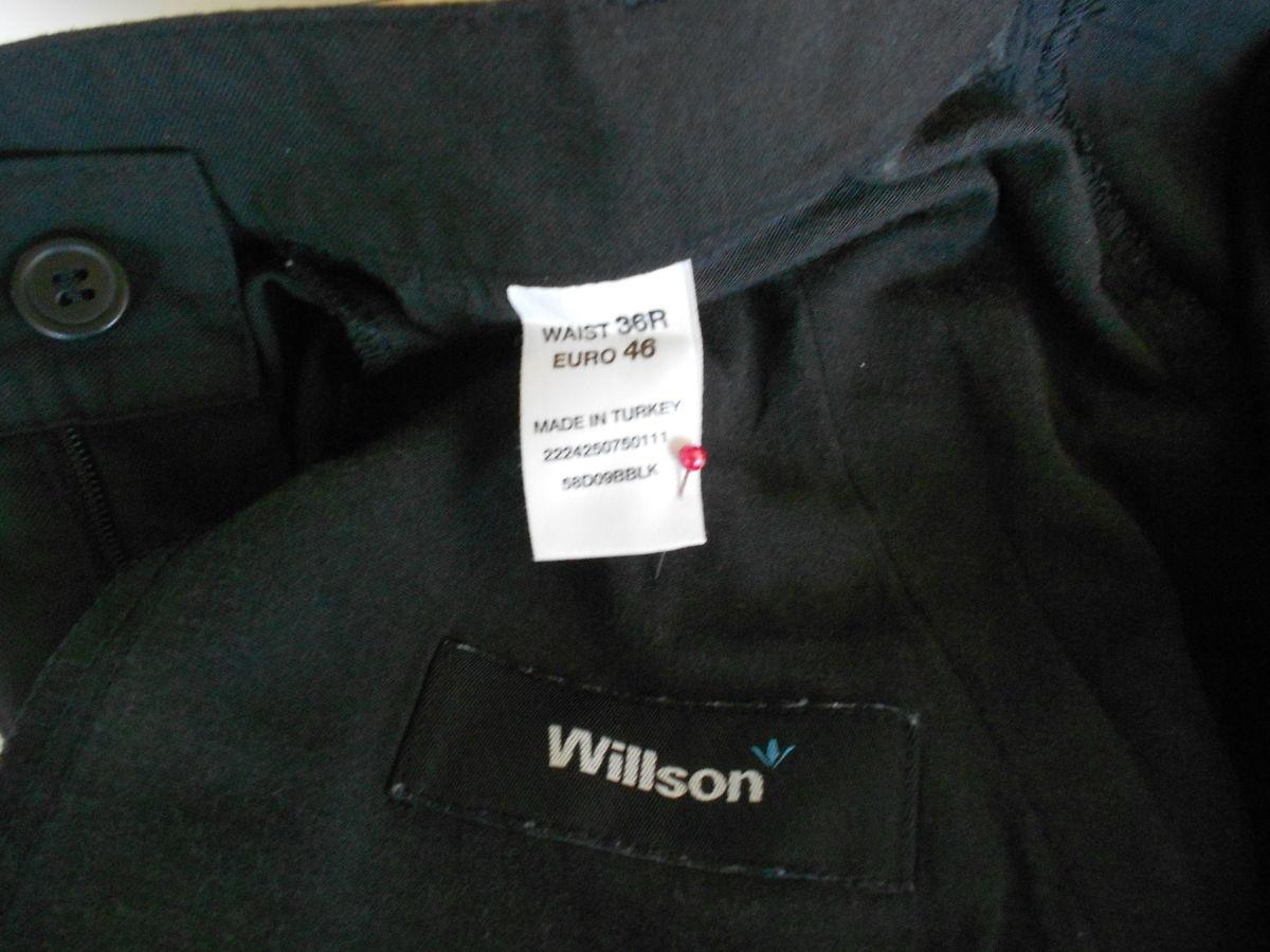 Фото 4 - брюки Willson размер 36 R