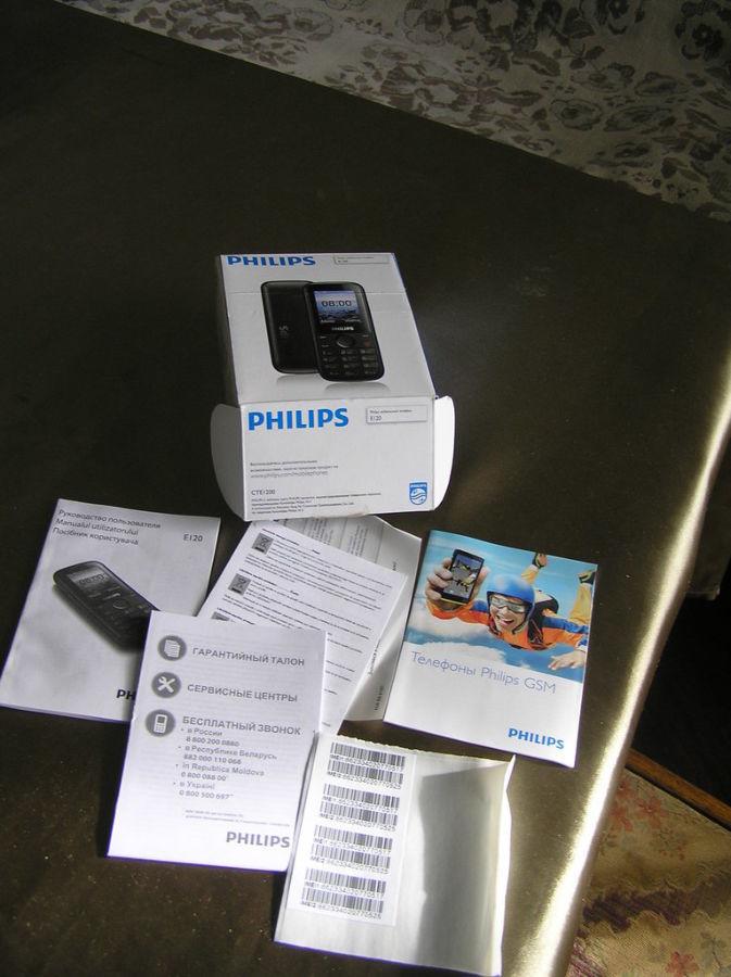 Фото 3 - Коробка документы Philips E120 Dual Sim Black