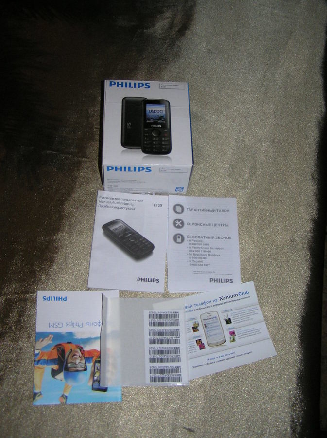 Фото 4 - Коробка документы Philips E120 Dual Sim Black