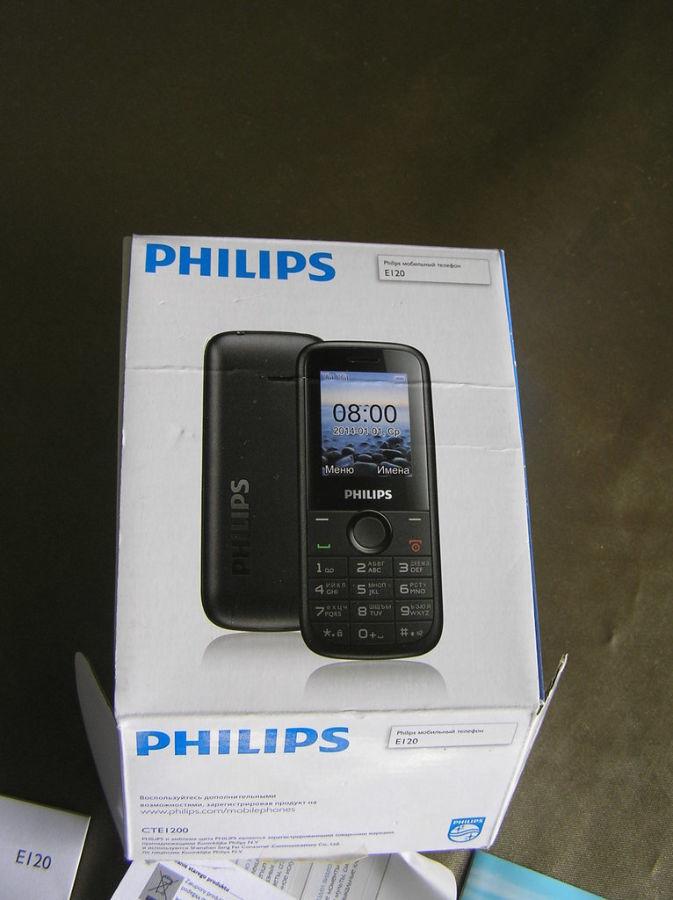 Фото - Коробка документы Philips E120 Dual Sim Black