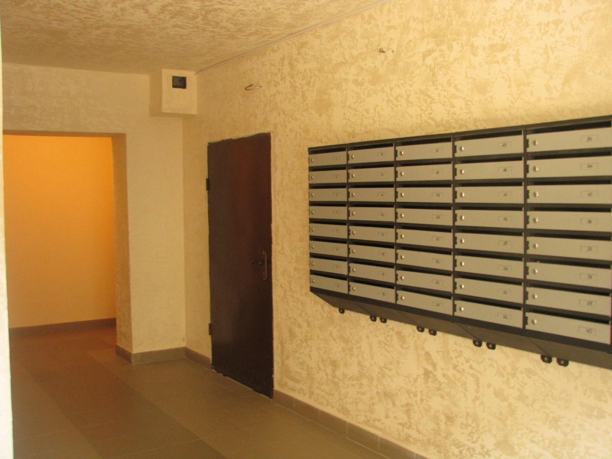 Фото 10 - Квартира с документами,налоги-пополам!Сделан оценка,жилой дом 2015 г