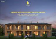 ТаунХаус 90 кв,с камином+1.3 сотки земли,своё паркоместо1 км от Киева
