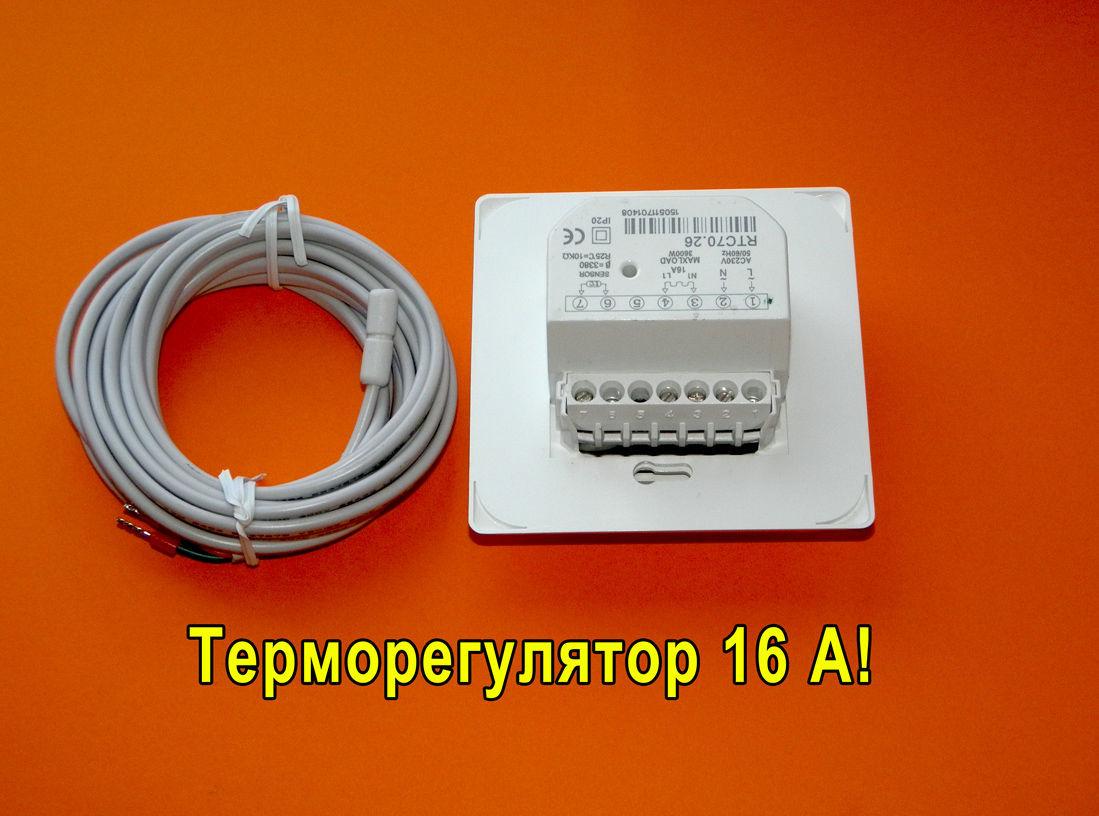 Фото 2 - Надежные терморегуляторы для теплых полов!