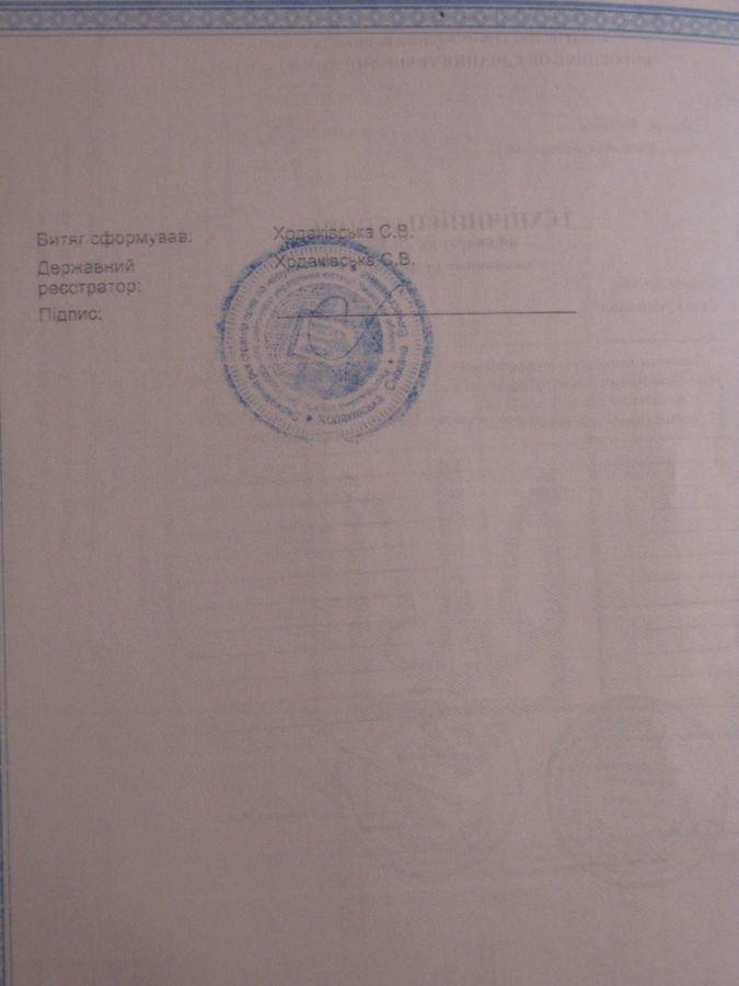 Фото 3 - Продам квартиру с документами,сделана оценка,налоги-пополам!Жилой дом