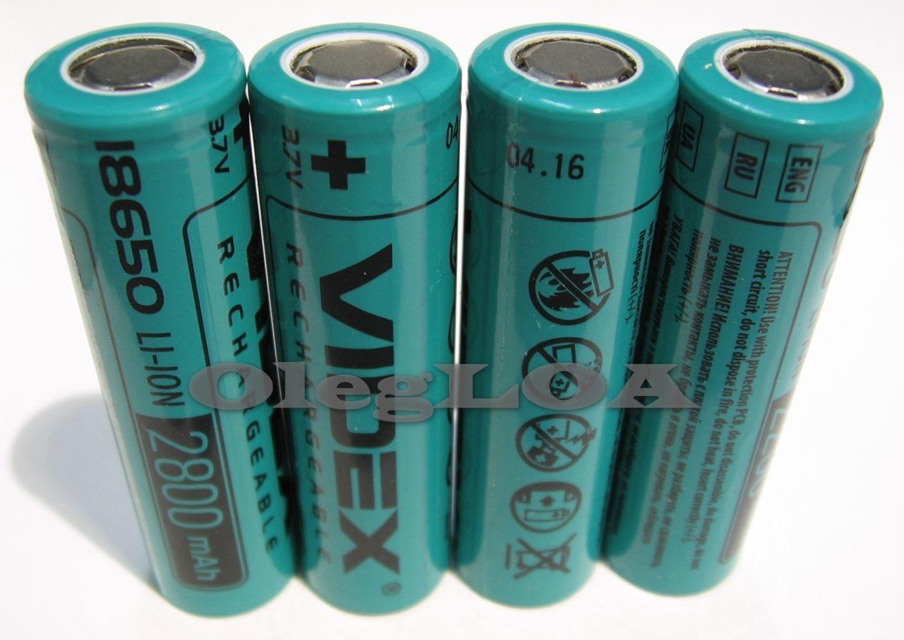 Фото 2 - Аккумуляторы литиевые Li-ion 18650 Videx 2800mah реальная емкость!