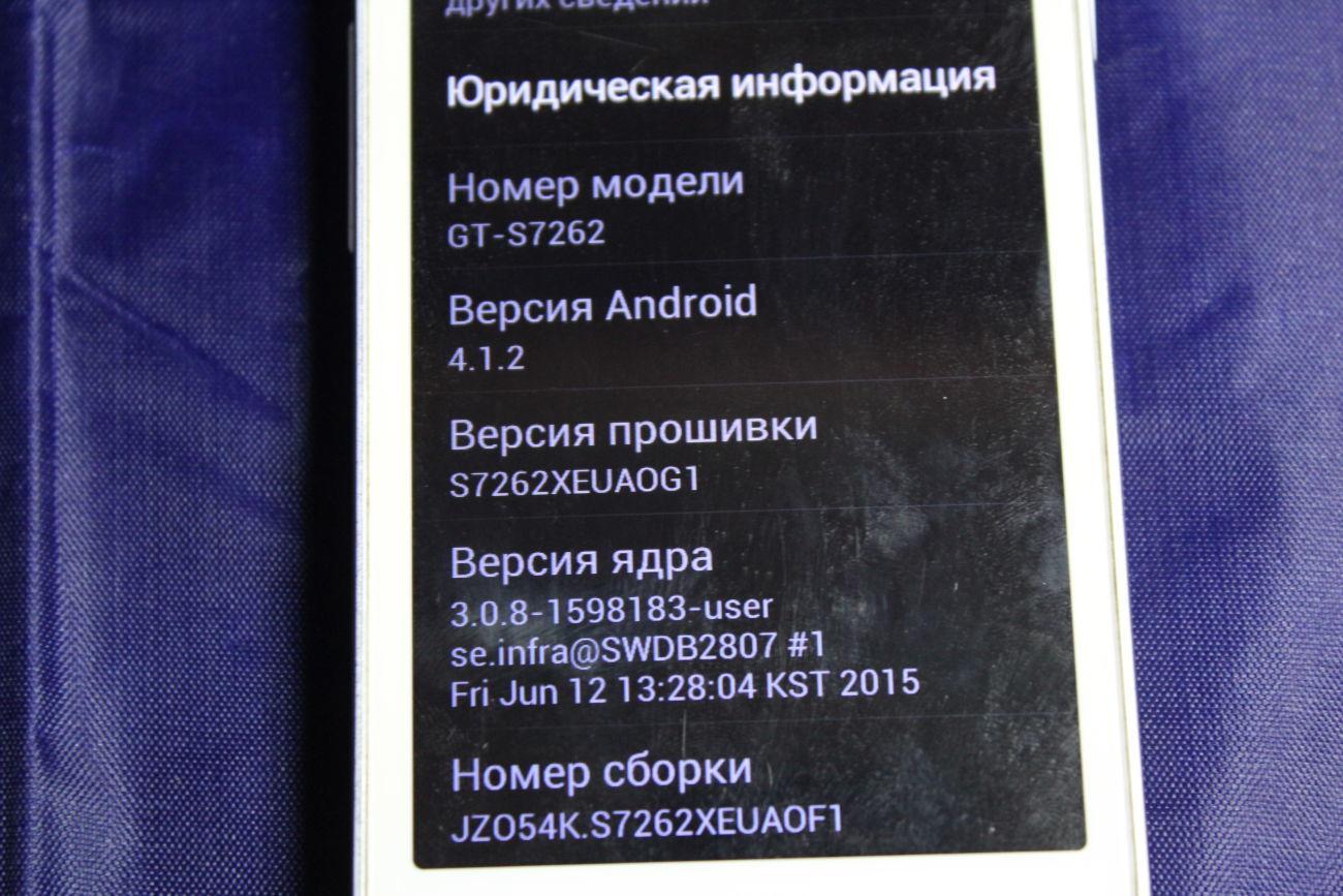Фото 3 - Samsung S7262 DUOS