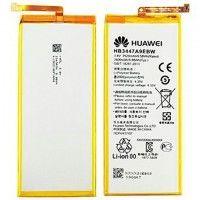 Фото - АКБ Huawei HB3447A9EBW 2520 mAh для P8 Original