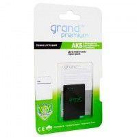 Фото - АКБ Apple GRAND Premium 1500 mAh для iPhone 5S Original