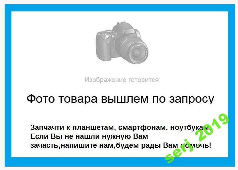 Фото - Стекло корпуса  Samsung A7100 Galaxy A7 (2016) белое
