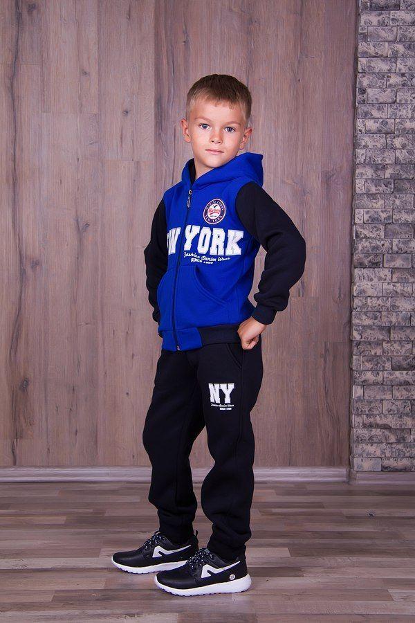 Фото 2 - Теплый с начесом спортивный костюм на мальчика, есть все размеры!