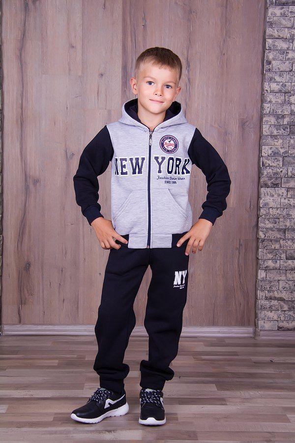 Фото 3 - Теплый с начесом спортивный костюм на мальчика, есть все размеры!