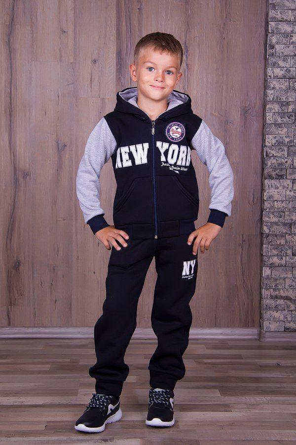 Фото 6 - Теплый с начесом спортивный костюм на мальчика, есть все размеры!