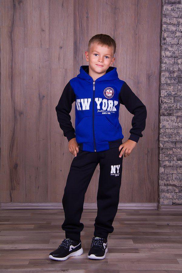 Фото - Теплый с начесом спортивный костюм на мальчика, есть все размеры!